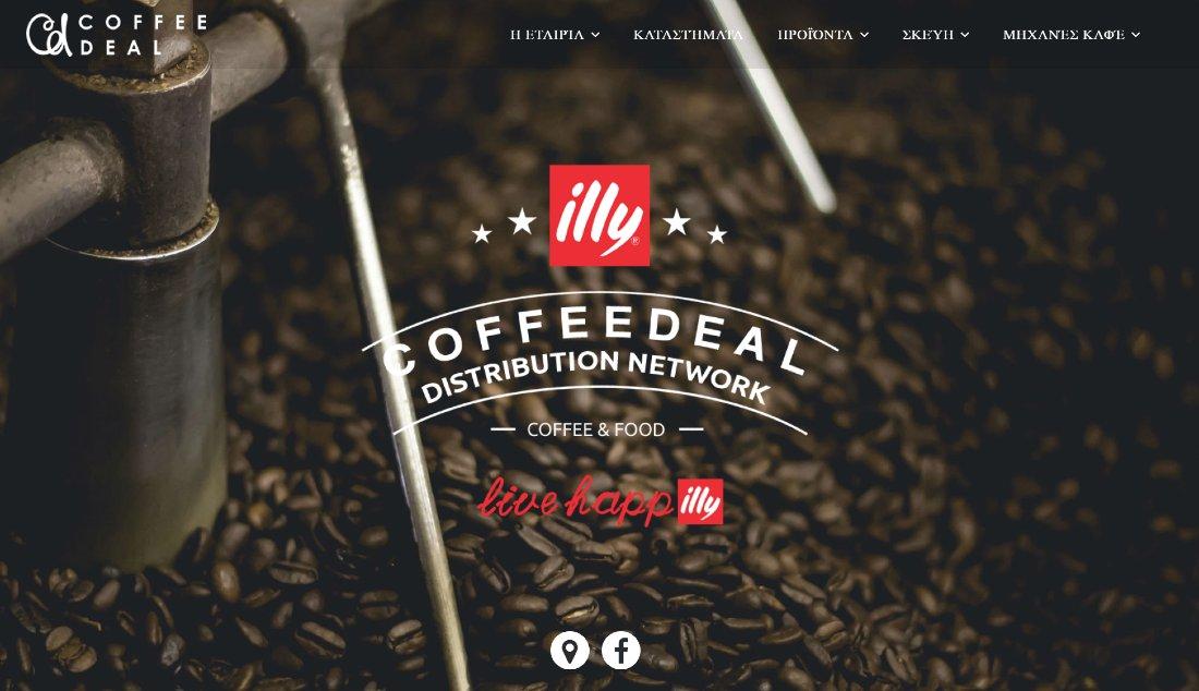 Coffedeal Εταιρεία Διανομών Ειδών Καφετέριας