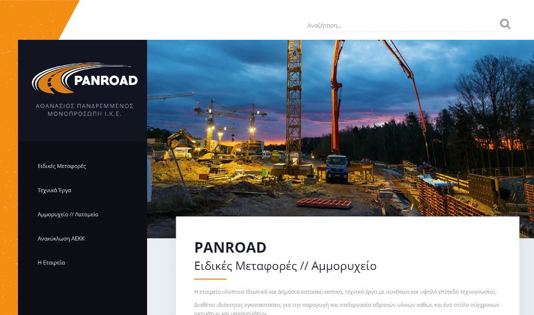 PANROAD - Ειδικές Μεταφορές, Τεχνικά Έργα